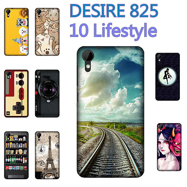 [Desire 10 lifestyle 手機殼] HTC Desire825 D10u D825 D825u 硬殼 外殼