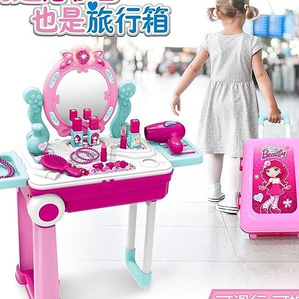 小公主2合1化妝拉桿旅行箱化妝桌組~聲光梳妝台化妝台~女孩家家酒玩具~幼之圓