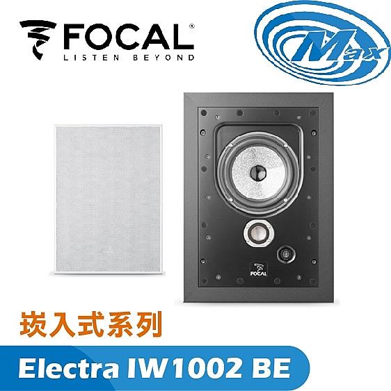 《麥士音響》 FOCAL 崁入式系列 IW1002 BE