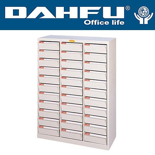 DAHFU 大富   SY-B4-TU-266NG   加深型效率櫃-W900xD450xH1062(mm) / 個