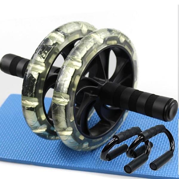 健腹輪腹肌輪軸承滾輪推輪健身器材家用腹部鍛煉練腹肌運動健身男WY【快速出貨】