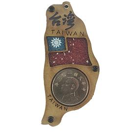 【收藏天地】台灣紀念品*寶島造型木質冰箱貼-台灣國旗錢幣