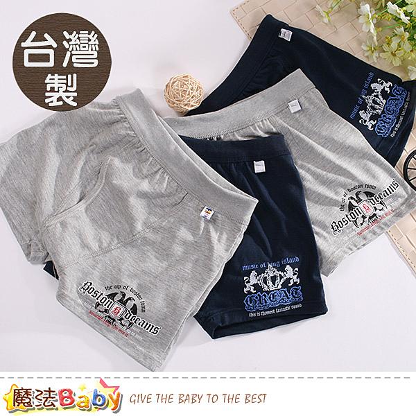 青少年內褲(四件一組)  台灣製青少年四角內褲 魔法Baby