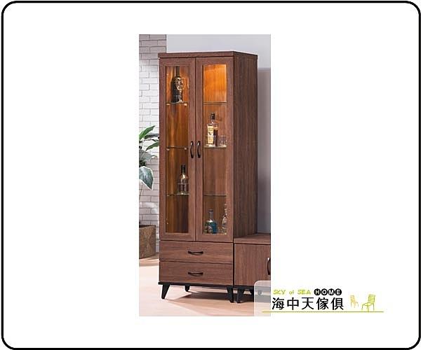 {{ 海中天休閒傢俱廣場 }} G-02 摩登時尚 高櫃系列 213-2 麥納得淺胡桃2尺高櫃