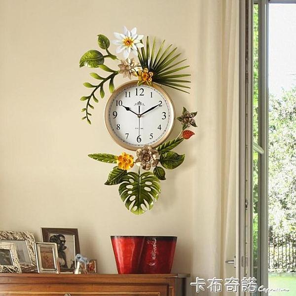田園創意潮流美式客廳掛鐘表北歐式簡約藝術時鐘家用掛表 聖誕節全館免運