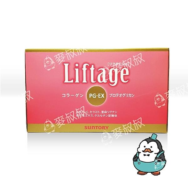 麗芙緹 PG-EX 膠原蛋白 50ml*10瓶