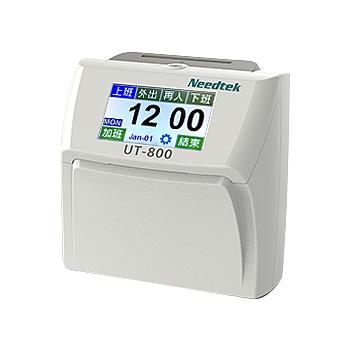 【贈卡西歐計算機】Needtek 優利達 UT-800 全中文觸控式六欄位打卡鐘+200張考勤卡+10人卡匣