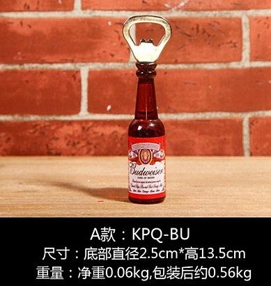 復古開瓶器小擺件 創意家居 工藝品