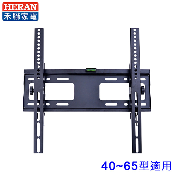HERAN禾聯 40~65吋 液晶電視 角度可調式 壁掛架 WM-C4~不含安裝