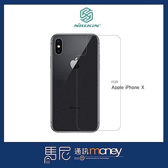NILLKIN Amazing H 玻璃貼背貼/蘋果 Apple iPhone X/XS/保護貼/9H鋼化玻璃【馬尼通訊】