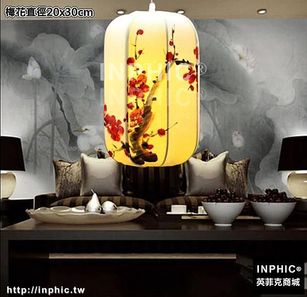 INPHIC-中式古典手繪國畫布藝吊燈仿古茶樓酒店客廳臥室書房餐廳仿羊皮燈-梅花直徑20x30cm_S3081C