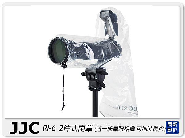 JJC RI-6 單眼相機 雨衣 防雨罩(一組2件,可裝機頂閃光燈)RI6