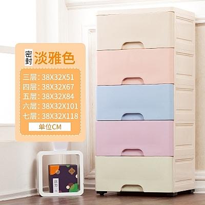 收納箱 加厚大號收納箱抽屜式塑料多層兒童玩具衣服整理櫃子儲物箱收納盒T