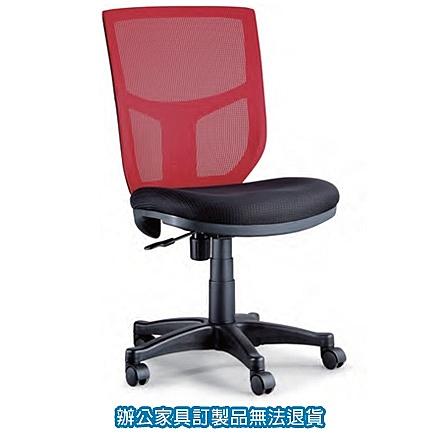 PU成型 網背 LV-518 辦公椅 /張
