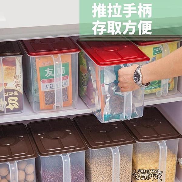 jeko雜糧食品零食干貨奶粉透明密封儲物罐廚房櫥櫃廚房保鮮收納盒 【快速出貨】