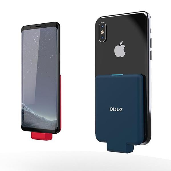 行動電源 蘋果X背夾電池三星s8華為P20無線充電寶iphone7小巧行動電源