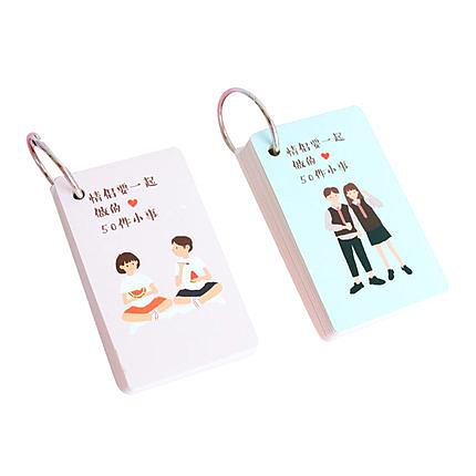 情侶小卡片  壹起完成情侶之間100件事必做要做的100件小事情活頁環扣本