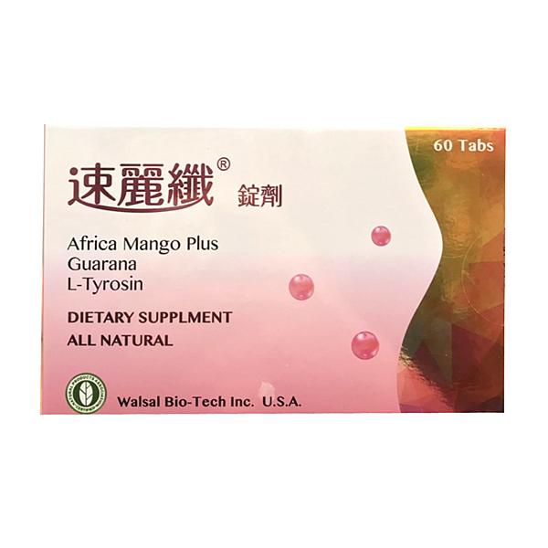 HUA 速麗纖錠劑 60錠【德芳保健藥妝】瓜拿納 瑪黛茶 減少食慾