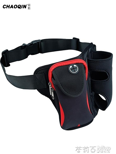 超勤運動戶外跑步手機腰包水壺 男女多功能時尚迷你隱形錢包休閒  茱莉亞