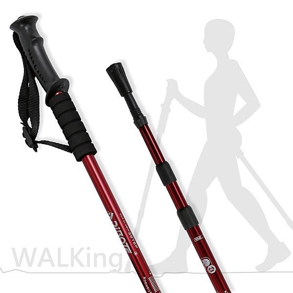 【圓意】DIBOTE 健走杖/行走杖/經典款三節 6061鋁合金/直柄 (紅色 2入) N02-108《贈送背袋+方巾》