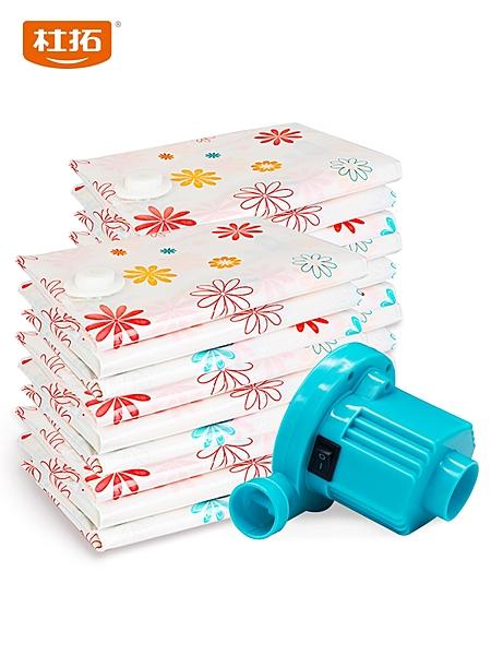 家用電泵抽氣真空包裝被子子大號棉被衣物壓縮袋帶中號衣服收納衣