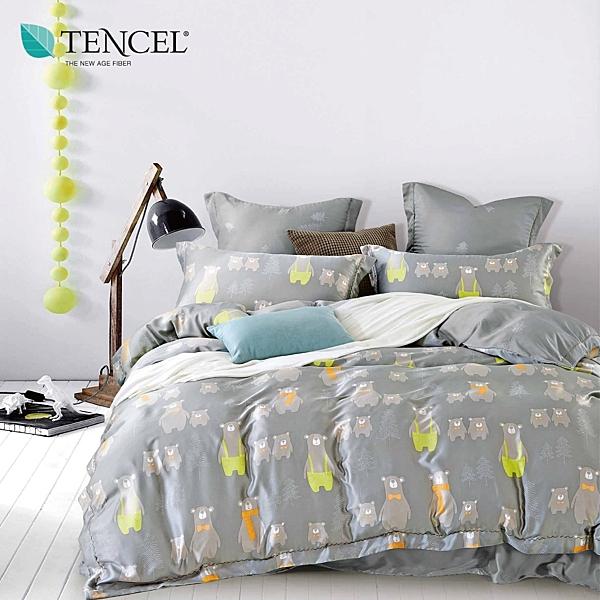 天絲 Tencel 熊熊物語 床罩 雙人七件組 100%雙面純天絲 伊尚厚生活美學