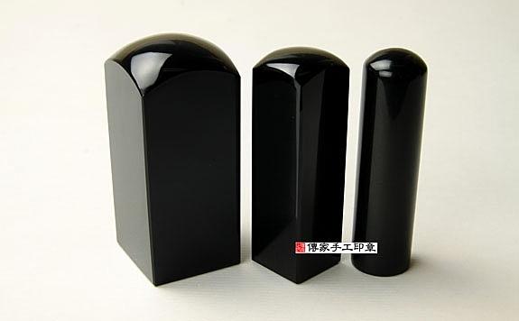 頂級全黑黑曜石公司印章《全手工噴砂》一吋,加長高度,單章。全配包裝。傳家手工印章