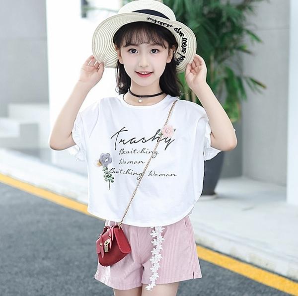 衣童趣♥中大女童 夏日花朵短袖上衣 甜美條紋短褲 韓版女童套裝【現貨】