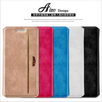(24H) 韓版 精品 小羊皮革 磁扣 翻蓋 可折疊 可站立 iPhone 6 6S Plus 皮套 手機殼 AIZO Design【C0701010】