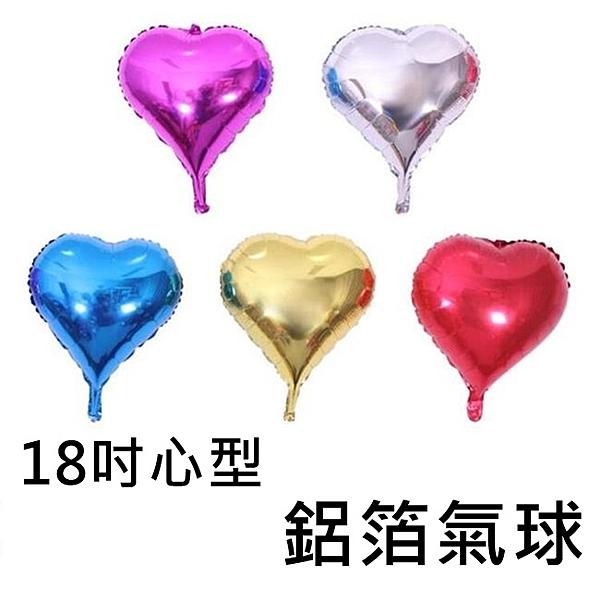 【塔克】愛心款 鋁箔氣球 空飄 氣球 氣球 任意搭配 氣球 生日派對佈置