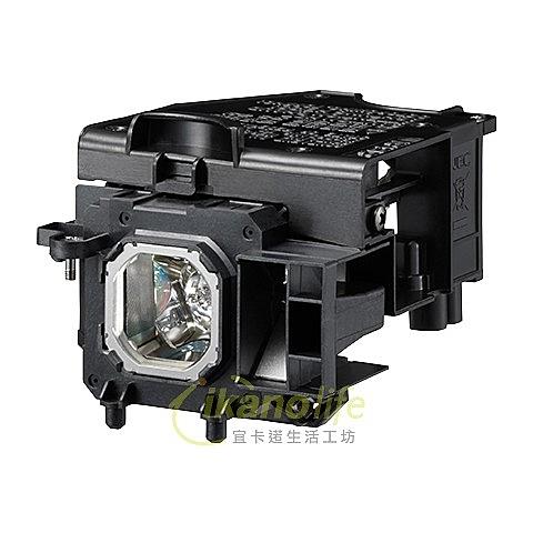 NEC 原廠投影機燈泡NP43LP / 適用機型NP-ME301W