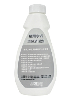 【麗室衛浴】台灣精品L-401-1  龍頭水垢 環保 清潔劑 250ml
