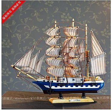 手工組裝地中海帆船模型J77