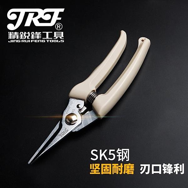 電工剪刀線槽剪刀電線剪刀多功能電線電纜剪刀鐵皮剪