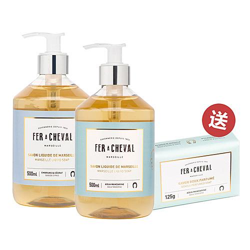 Fer à Cheval 法拉夏 經典馬賽香氛皂液2入組【新高橋藥妝】香氛皂液x2+香氛馬賽皂(隨機)