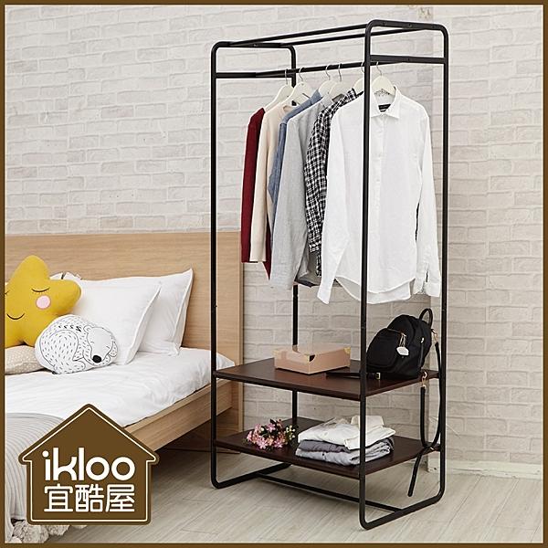 【ikloo】工業風雙層板大型衣架