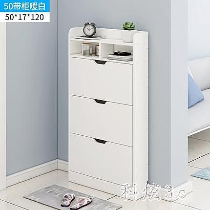 簡易門口家用鞋櫃宿舍經濟型多層收納小鞋架子省空間防塵儲物櫃JA9432『毛菇小象』