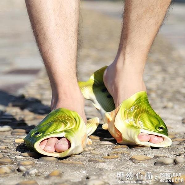 搞怪魚拖鞋兒童卡通魚形鞋沙灘鞋一家三口親子鞋魚型拖鞋 怦然心動
