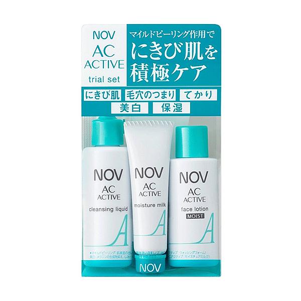 娜芙NOV Ac-Active一週旅行組 1組