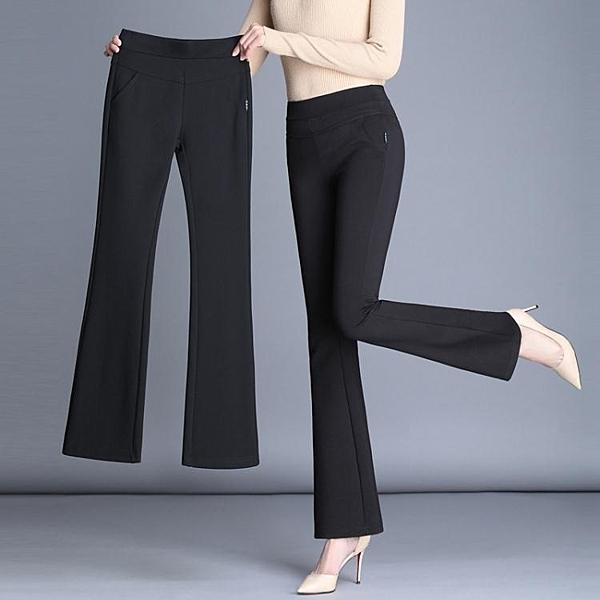 降價兩天 喇叭褲女 高腰春秋大尺碼休閒九分薄 款微喇叭工裝西裝職業修身長褲
