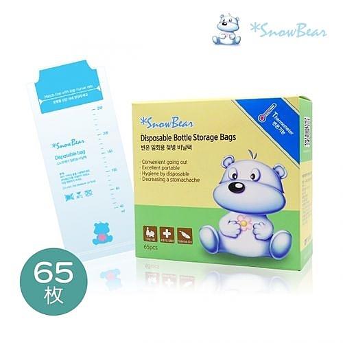 韓國雪花熊 SnowBear 感溫拋棄式奶瓶袋65枚[衛立兒生活館]