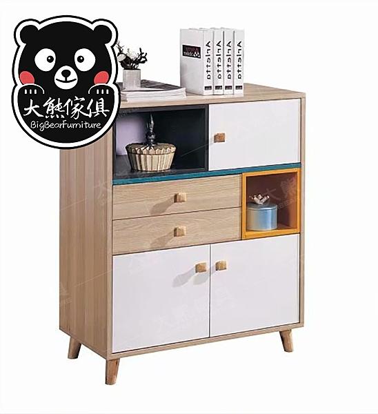 【大熊傢俱】ZH AB080 北歐低櫃 北歐 簡約 電視櫃 矮櫃 低櫃 收納櫃 置物櫃 置物台 繽紛色系 客廳