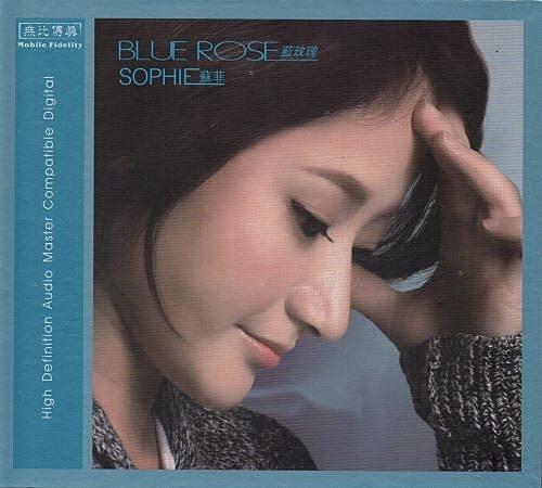 【停看聽音響唱片】【CD】蘇菲:藍玫瑰