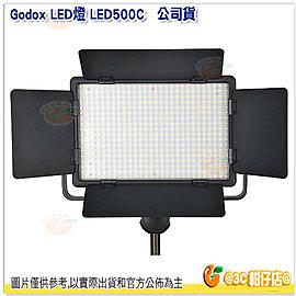 神牛 Godox LED500C 開年公司貨 LED持續燈 色溫可調 液晶顯示 無線遙控 補光燈 錄影燈 婚攝