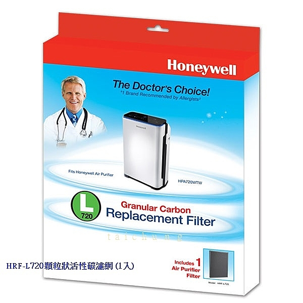 美國 Honeywell 【HRF-L720 / HRFL720 】 True HEPA濾網(1入) 通用機型HPA720WTW
