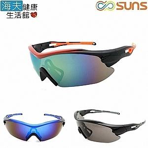 【海夫】向日葵眼鏡 太陽眼鏡 戶外運動/偏光 (822023)個性黑