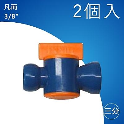 凡而 83722 冷卻液噴水管 噴油管 蛇管 萬向風管 吹氣管 塑膠 軟管