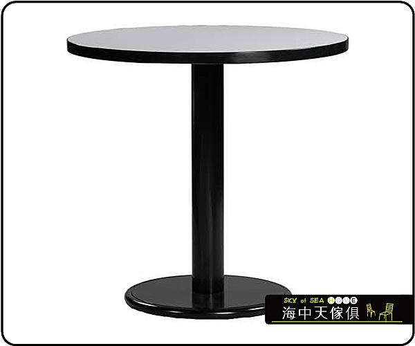 {{ 海中天休閒傢俱廣場 }} C-99 摩登時尚 餐桌系列 459-37 2尺圓美耐板餐桌/烤黑/烤銀腳(顏色可挑選)