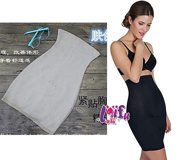 塑身裙來福,F119塑身裙高腰美體半身裙子塑身裙正品,售價550元