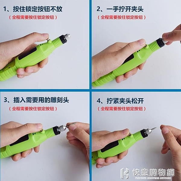 迷你調速小電磨鑚孔打磨拋光機根木蛋玉雕文玩電動工具微型刻字筆 NMS快意購物網